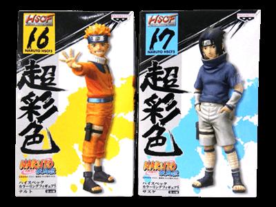 Naruto ナルト 買取 フィギュア 高く売れるドットコム